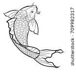 hand drawn outline koi fish and ... | Shutterstock .eps vector #709982317