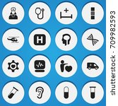 set of 16 editable care icons.... | Shutterstock .eps vector #709982593