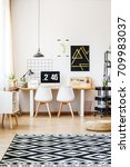 stylish patterned rug  wicker... | Shutterstock . vector #709983037