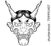 outline japanese demon mask....   Shutterstock .eps vector #709991407