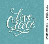 love greece. lettering... | Shutterstock .eps vector #710031667
