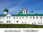 lodeinoe pole  leningrad oblast ... | Shutterstock . vector #710038627