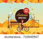 autumn super sale background... | Shutterstock .eps vector #710040967