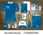 network sport gift items  color ... | Shutterstock .eps vector #710085583