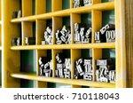 metal letterpress types.... | Shutterstock . vector #710118043