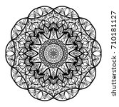 floral mandala decorative... | Shutterstock . vector #710181127