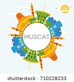 muscat skyline with color... | Shutterstock .eps vector #710228233
