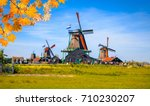 traditional dutch windmills and ...   Shutterstock . vector #710230207