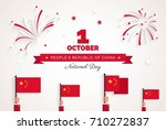 1 october. china happy national ... | Shutterstock .eps vector #710272837