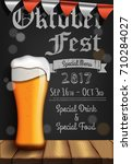 poster. oktober fest. beer.... | Shutterstock .eps vector #710284027