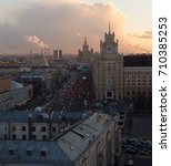 Small photo of MOSCOW - MAR 19, 2016: Garden ring, Theatre of Satire, Stalin skyscraper on Kudrinskaya Square at evening