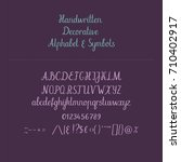 calligraphiy alphabet.... | Shutterstock .eps vector #710402917