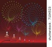christmas tree vector | Shutterstock .eps vector #7104523