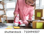 young start up small business... | Shutterstock . vector #710494507