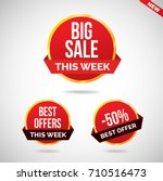 sale and special offer banner ... | Shutterstock .eps vector #710516473
