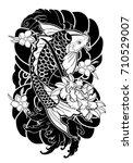 hand drawn outline of a koi... | Shutterstock .eps vector #710529007