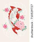 beautiful  colorful koi carp... | Shutterstock .eps vector #710529727