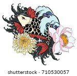 beautiful  colorful koi carp... | Shutterstock .eps vector #710530057