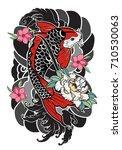 beautiful  colorful koi carp... | Shutterstock .eps vector #710530063