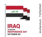 republic of iraq independence... | Shutterstock .eps vector #710563363