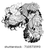 hand drawn dragon and koi fish... | Shutterstock .eps vector #710573593