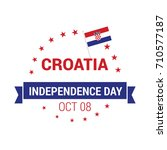 croatia independence day... | Shutterstock .eps vector #710577187