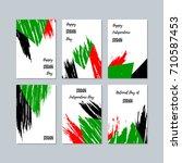 sudan patriotic cards for... | Shutterstock .eps vector #710587453