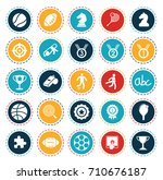 game icons | Shutterstock .eps vector #710676187