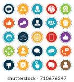 social icons | Shutterstock .eps vector #710676247