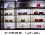 bucharest  romania   september...   Shutterstock . vector #710691097