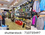 image of sport store with...   Shutterstock . vector #710735497
