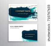 vector business card. luxury... | Shutterstock .eps vector #710767633
