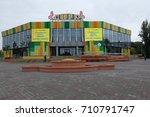 omsk  russia   september 06 ...   Shutterstock . vector #710791747