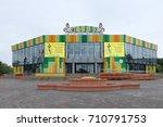 omsk  russia   september 06 ...   Shutterstock . vector #710791753