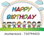 happy birthday | Shutterstock .eps vector #710794423