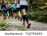 group of runners athletes...   Shutterstock . vector #710795653
