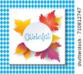 oktoberfest. sale banner.... | Shutterstock .eps vector #710812747