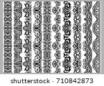 set of ten seamless endless... | Shutterstock .eps vector #710842873