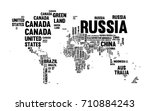 typography world map made of... | Shutterstock .eps vector #710884243