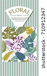 invitation with tropical ... | Shutterstock .eps vector #710912347