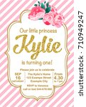 first birthday party invitation ... | Shutterstock .eps vector #710949247