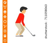 golf player with club | Shutterstock .eps vector #711058063