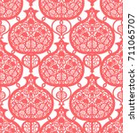 seamless pattern with... | Shutterstock .eps vector #711065707
