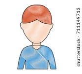 avatar man icon   Shutterstock .eps vector #711149713