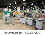 busan  south korea   circa may  ... | Shutterstock . vector #711187273