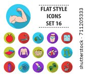 sport and fitness set icons in... | Shutterstock .eps vector #711205333