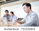 urban white collar workers at... | Shutterstock . vector #711252823