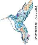 abstract hummingbird | Shutterstock .eps vector #71126365
