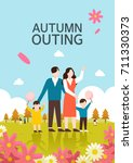 autumn illustrations | Shutterstock .eps vector #711330373