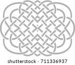 vintage vector vignette | Shutterstock .eps vector #711336937